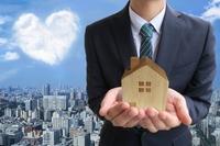 宅建業申請